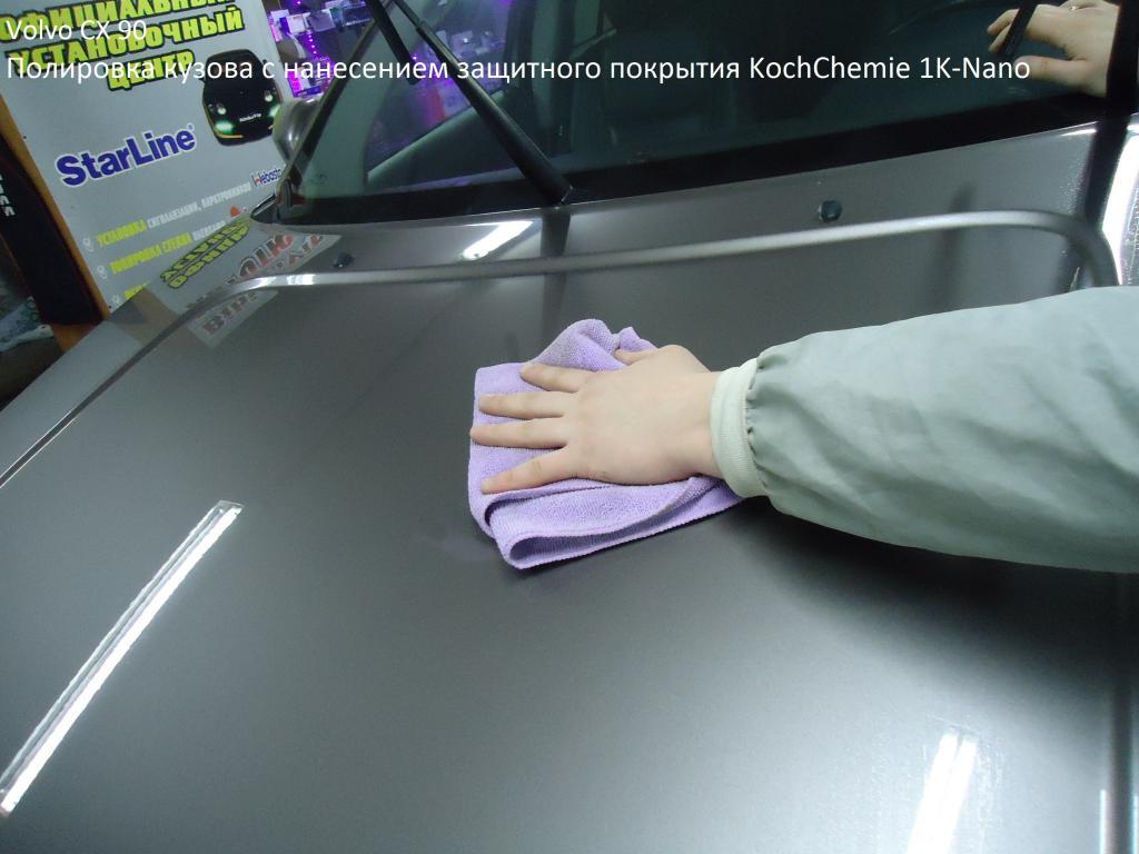 защита кузова от нагрева глушителя